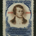 Soviet era stamp commemorating Burns